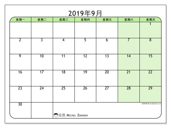 日历2019年9月, 65MS. 免费可打印的日历.
