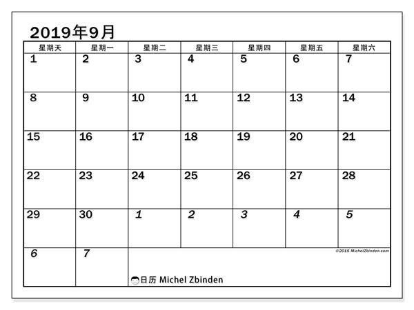 日历2019年9月, 66SS. 免费日历打印.