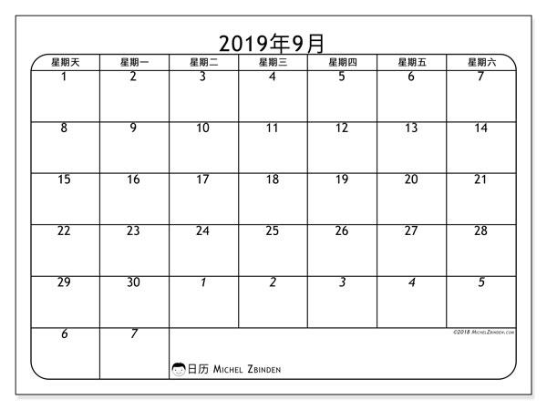 日历2019年9月, 67SS. 免费日历打印.