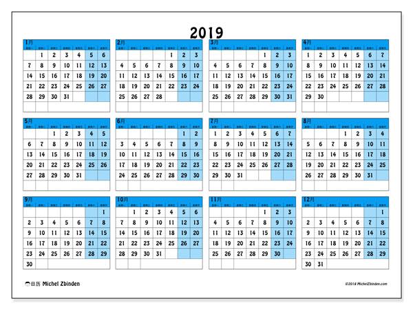 日历2019年 (39MS). 免费日历打印.