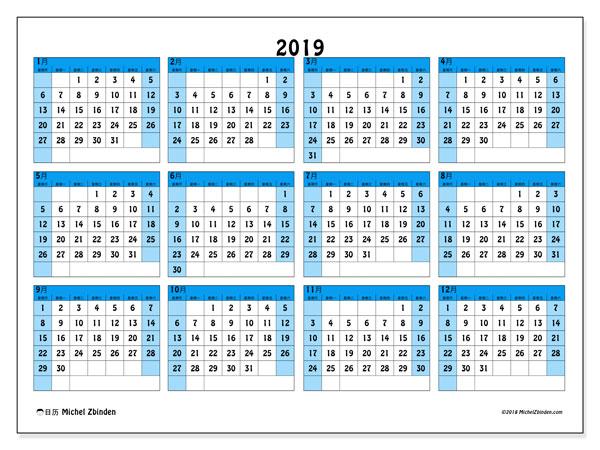 日历2019年 (39SS). 日历可免费打印.