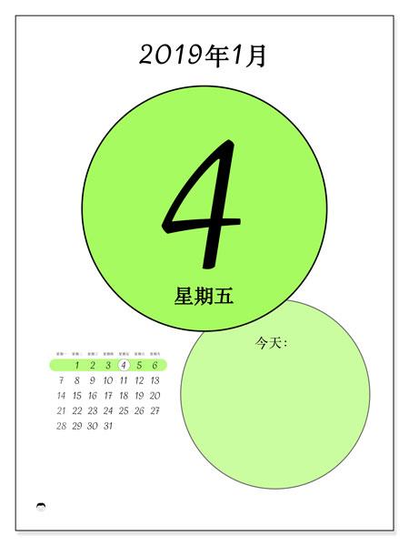 日历2019年1月 (45-4MS). 日历可以免费打印.