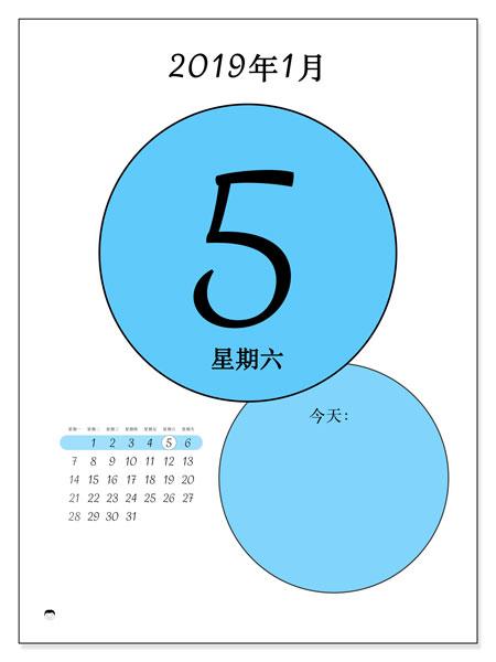 日历2019年1月 (45-5MS). 日历可以免费打印.