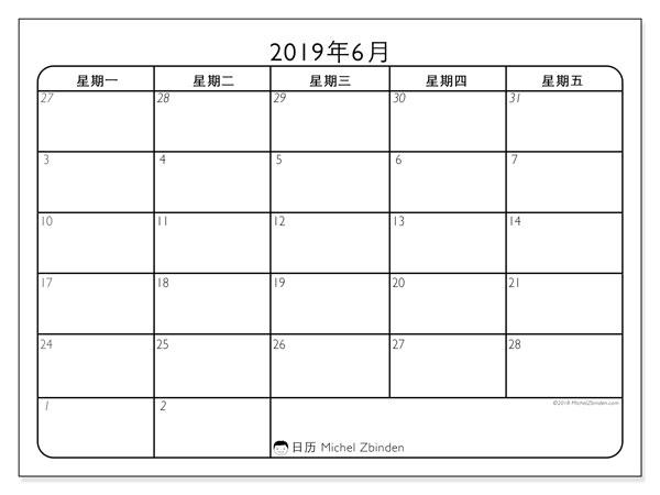 Calendar South Australia : 日历 年 月 ms