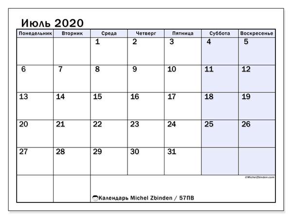 Календарь июль 2020, 57ПВ. Календарь на месяц для печати бесплатно.
