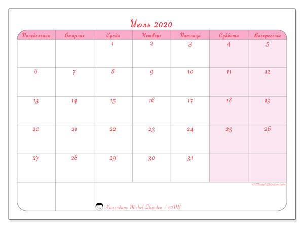 Календарь июль 2020, 63ПВ. Ежемесячный календарь для печати бесплатно.