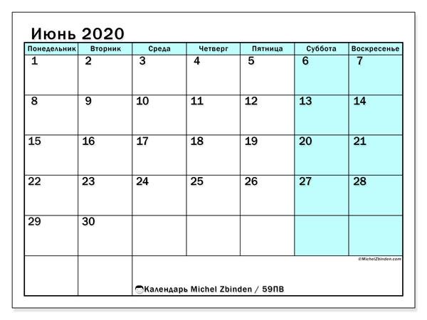 Календарь июнь 2020, 59ПВ. Календарь для бесплатной печати.