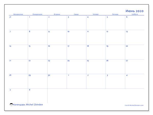 Календарь июнь 2020, 73ВС. Бесплатный календарь для печати.