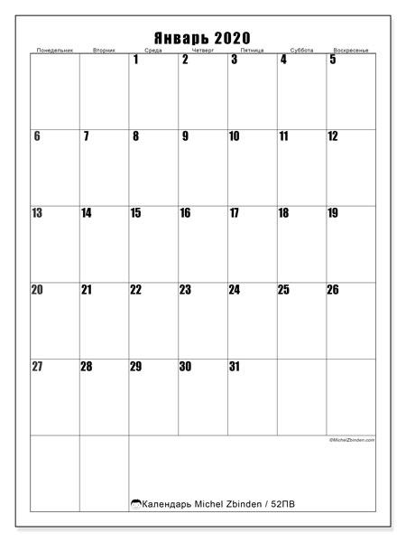 Календарь январь 2020, 52ПВ. Календарь на месяц для печати бесплатно.