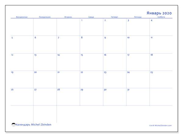 Календарь январь 2020, 55ВС. Календарь на месяц для печати бесплатно.
