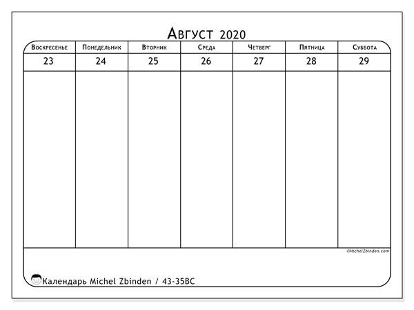 Календарь 2020, 43-35ВС. Календарь на неделю для печати бесплатно.