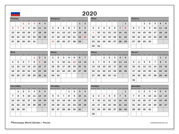 Календарь 2020, с праздниками России. Pасписание для печати бесплатно.