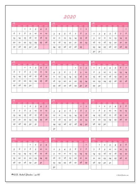 日历2020, 42MS. 免费可打印的日历.