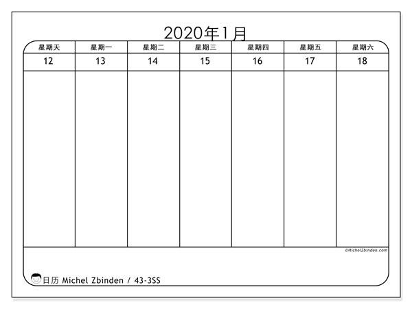 日历2020, 43-3SS. 每周日历可免费打印.