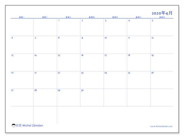 日历2020年4月, 55MS. 免费可打印的日历.