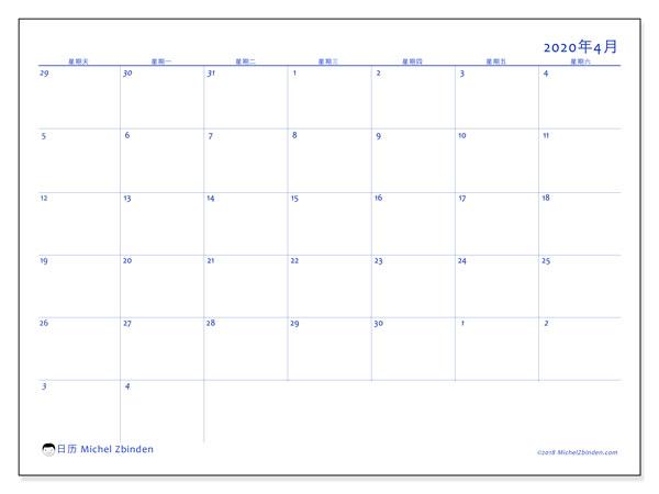 日历2020年4月, 73SS. 日历可免费打印.
