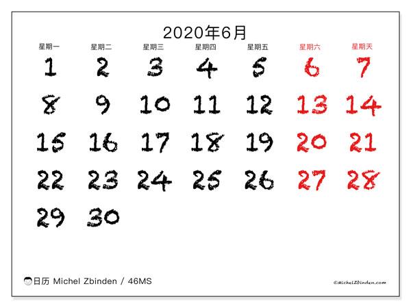 日历2020年6月, 46MS. 免费可打印的日历.