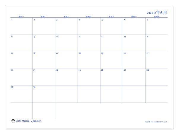 日历2020年6月, 55MS. 免费可打印的日历.