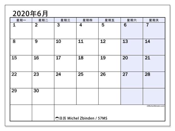 日历2020年6月, 57MS. 免费日历打印.