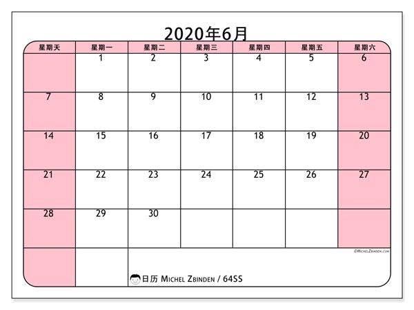 日历2020年6月, 64SS. 免费可打印的日历.