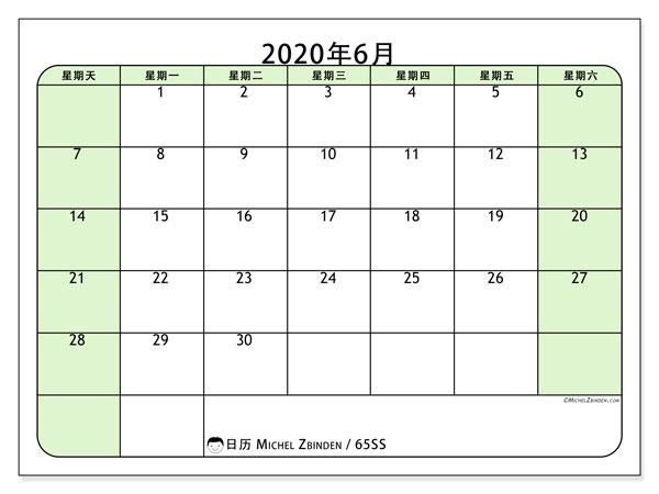 日历2020年6月, 65SS. 免费可打印的日历.