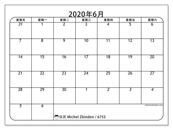 日历2020年6月, 67SS. 日历可免费打印.