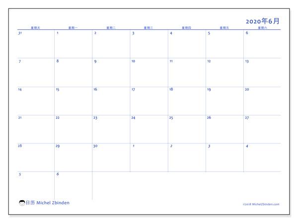 日历2020年6月, 73SS. 免费日历打印.