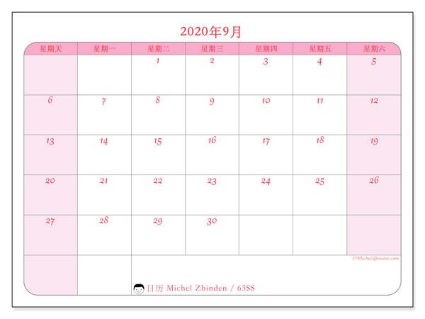 日历2020年9月, 63SS. 每月日历可免费打印.