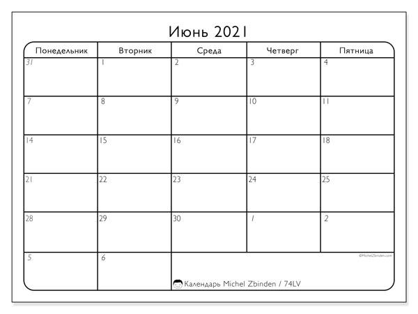 Календарь июнь 2021, 74ВС. Календарь для печати бесплатно.