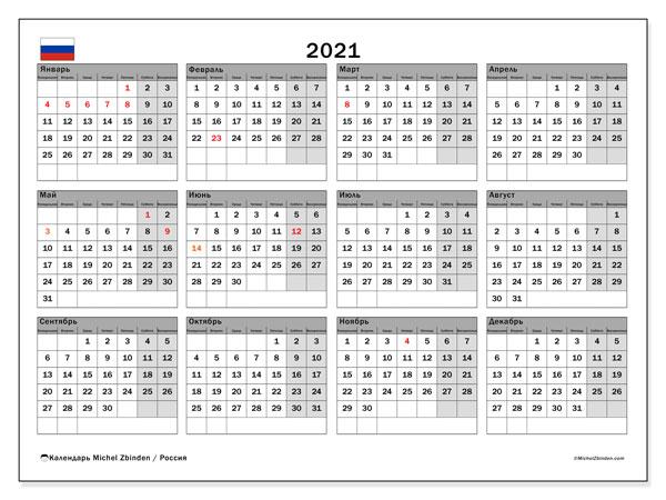 Календарь 2021, с праздниками Россия. Календарь праздников для печати бесплатно.